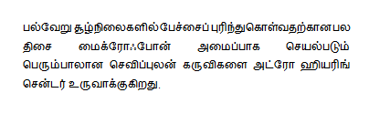 Hearing-Loss-and-Hearing-Aids-Tamil-Page4